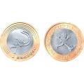 Moneta 7 Szczęść