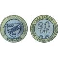 Moneta 90 Lat RKS Raków