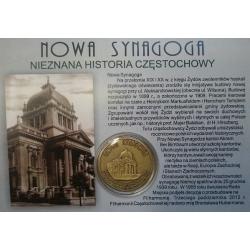 Moneta Synagoga Częstochowska