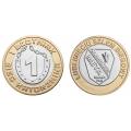 Moneta 1 BŁOTNIAK Bieg Katorżnika