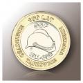 Moneta 100 Lat OSP Ożarowice