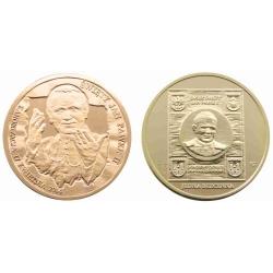 Moneta JPII kanonizacyjna