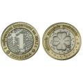 Moneta Świąteczna Mennicy Jurajskiej 2011/2012