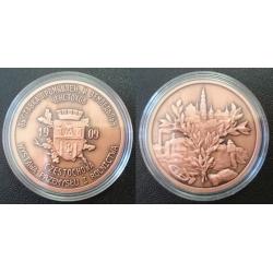 Moneta Wystawa Przemysłu i Rolnictwa miedziana