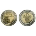 Moneta 100-lecie Harcerstwa Ziemi Częstochowskiej